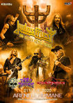 Judas Priest la Bucuresti pe 21 Iulie