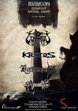 Rubicon Assault Metal Night la Timisoara