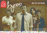 Concert byron in Jukebox Venue din Bucuresti