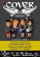 Formatia COVER sarbatoreste 15 ani in Jazz&Blues Club din Tg. Mures