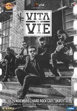 Concert Vita de Vie - electric pe 29 Noiembrie la Hard Rock Cafe