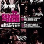 Japonia se pregateste pentru Behemoth si Municipal Waste