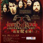 Lamb Of God au ajuns pentru prima data in China (video)