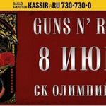 Guns N Roses in concert pentru prima data in Rusia