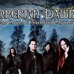 Amberian Dawn dezvaluie coperta noului album