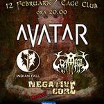 Castiga doua invitatii la concertul Avatar din Cage Club