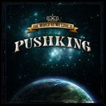ZZ Top si Extreme sunt invitati in noul videoclip Pushking