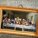 Truda au lansat un nou videoclip: Tzipa-tye pe linoleu