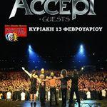 Filmari cu Accept in Grecia