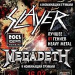 Dave Mustaine nu s-a prabusit pe scena in Rusia