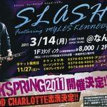 Slash transmite un mesaj victimelor din Japonia