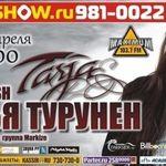Poze si filmari cu Tarja Turunen in Rusia