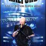 Halford lanseaza un nou DVD