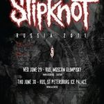 Filmari HQ cu Slipknot in Rusia