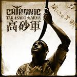 Chthonic au lansat un nou videoclip: Broken Jade