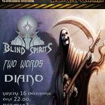 Concert Blind Spirits, Two Words si Diano in Damage Club Bucuresti