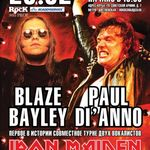 PAUL DI'ANNO si BLAZE BAYLEY canta impreuna in Rusia (video)