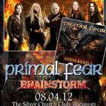 Reguli de acces la concertul PRIMAL FEAR la Bucuresti