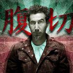 Serj Tankian: Tom Morello este eroul meu