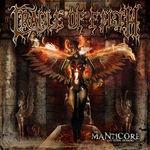 Cradle Of Filth - Manticore (videoclip cu versuri)