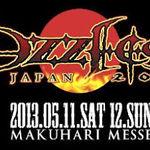 Ozzfest revine in 2013