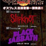 Black Sabbath si Slipknot confirmati pentru Ozzfest 2013