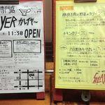 Japonezii si-au deschis propriul restaurant Slayer!