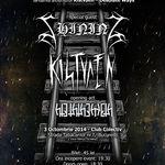 Hteththemeth deschide concertul Kistvaen & Shining din Club Colectiv