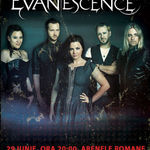 Evanescence la Bucuresti: Cadouri speciale pentru Categoria A de bilete!