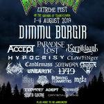 SUR AUSTRU vor urca pe scena Rockstadt Extreme Fest